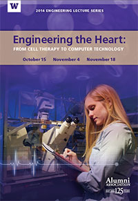 cover image, 2014 engineering lecture series brochure